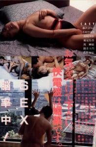 Lolita Chijoku erotik film izle