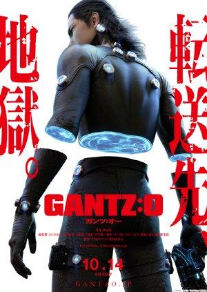 Gantz: O Filmi Türkçe Altyazılı izle