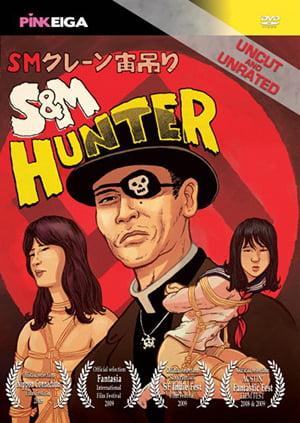 S&M Hunter japon filmi izle