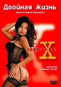 Sex Files: Double Identity Erotik Film izle
