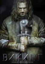 Viking Türkçe Altyazılı izle