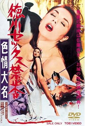 Tokugawa Sex Ban: Lustful Lord erotik film izle