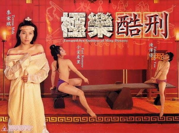 Tortured Sex Goddess of Ming Dynasty (2003) Erotik Film izle