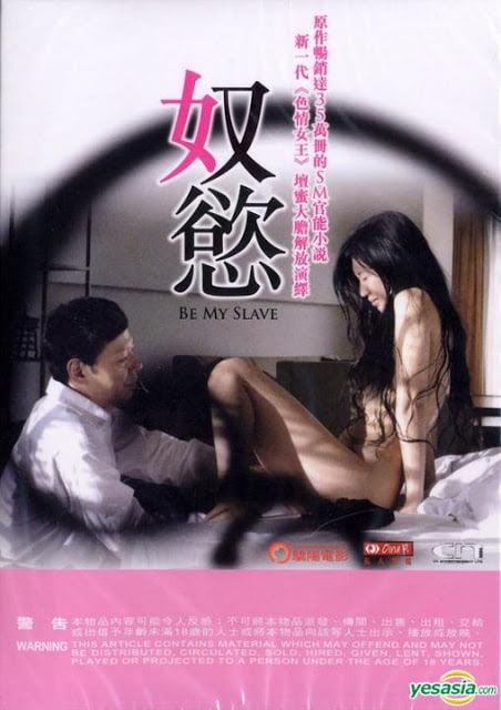 Watashi no dorei ni narinasai Erotik Film izle