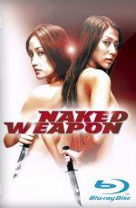 Çıplak Silah – Naked Weapon Çin erotik film izle