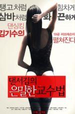 Dancer Kim's Teaching – Dansçı Kim Öğretiyor erotik film izle