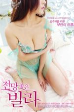 Even a wife is a woman 2004 erotik film izle