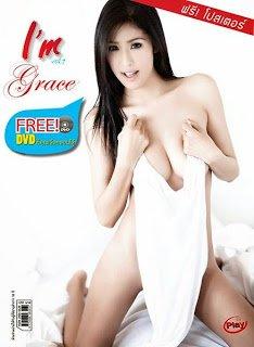 I'm Vol.07 – Grace Erotik Film izle