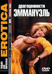 Ilık ve Tatlı Erotik Filmi izle