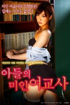 Shikiyokujyo erotik film izle