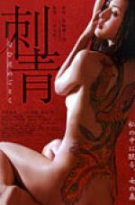 Shisei: Nihohi tsuki no Gotoku erotik film izle