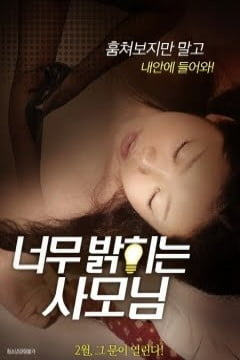 Yanbian Lady's Flavor Season Erotik Film izle