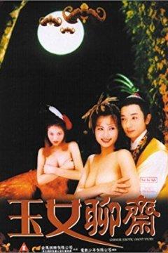 The Honeymoon Erotik Film izle